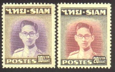 unused  1947-49 5s. to 20b. se