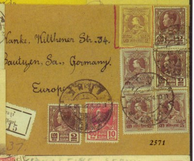 cover 1931 (24 Oct.) envelope