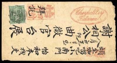 cover 1856 (c.) native envelop