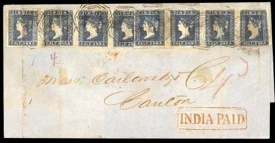 cover 1856 (17 Aug.) entire to