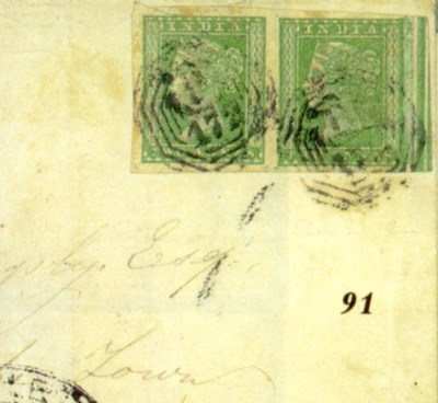 cover 1857 (22 Sept.) entire (