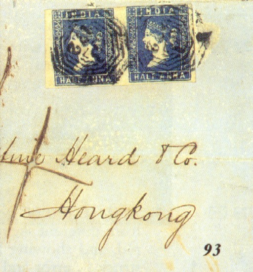 cover 1858 (Feb.) entire to Ho