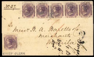 cover 1866 (28 July) printed e