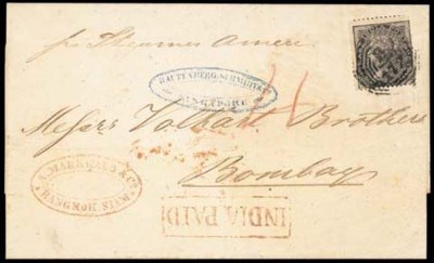 cover 1860 (12 Sept.) entire t