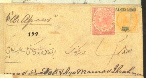 cover 1869 (Apr.) envelope to