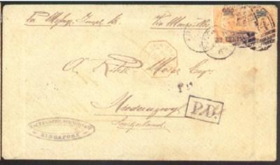 cover 1869 (6 Mar.) envelope e