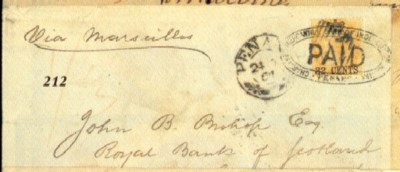 cover 1867 (24 Oct.) envelope