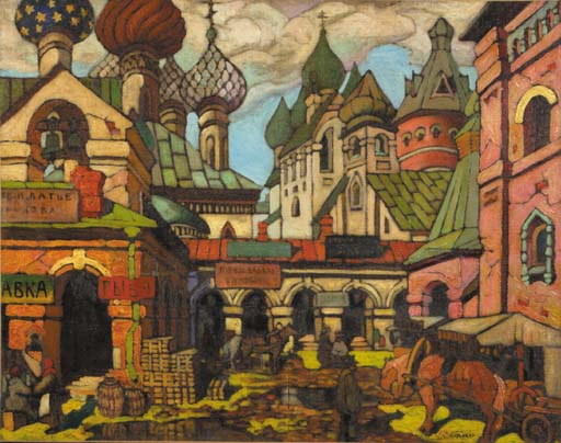 Sergei Kiselev (fl. 1910-1920)