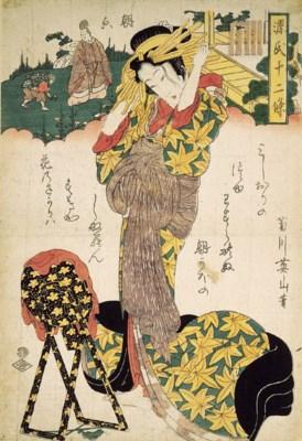 Kikugawa Eizan