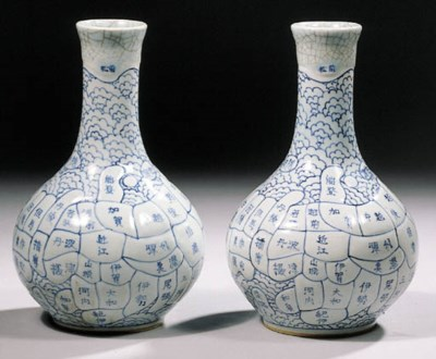 A pair of Arita blue and white