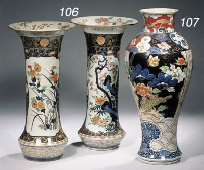 A large Imari baluster vase