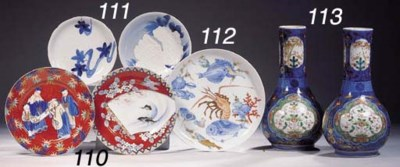 Two Arita enamelled dishes