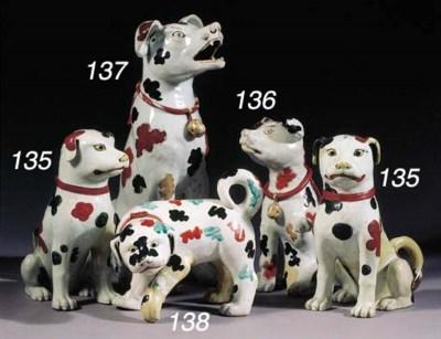 A rare Arita model of a puppy