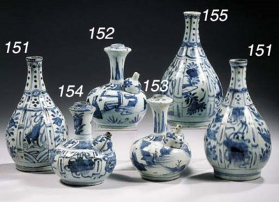 Two late Ming blue and white '