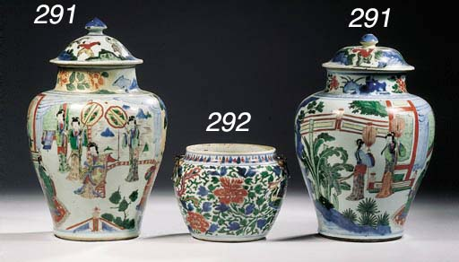 A pair of Wucai baluster jars