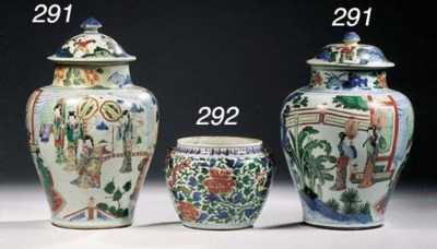 A wucai jar, a red-glazed vase