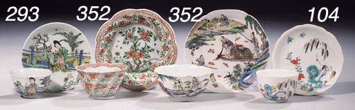 A famille verte cup and saucer