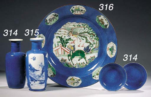 A powder blue cylindrical vase
