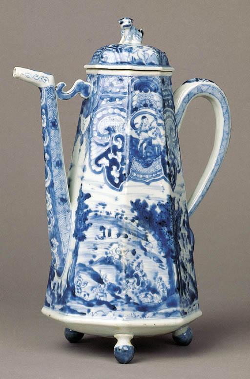 A rare blue and white 'mytholo