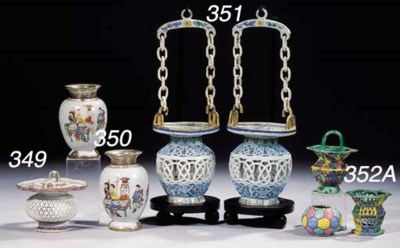 A pair of enamelled baskets an