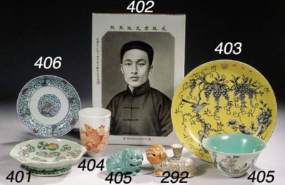 An assorted lot of porcelain