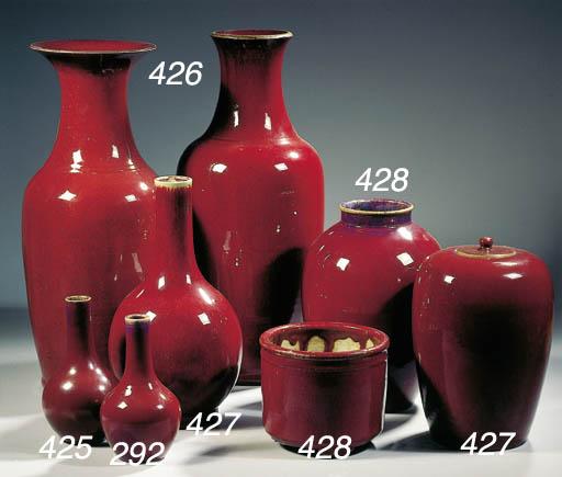 A 'sang-de-boeuf' bottle vase