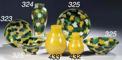 A yellow-glazed vase, hu