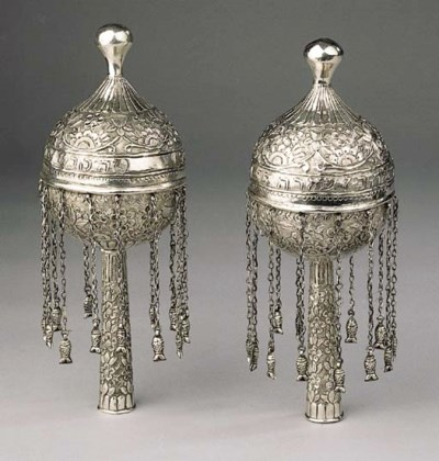 A PAIR OF PERSIAN SILVER RIMMO