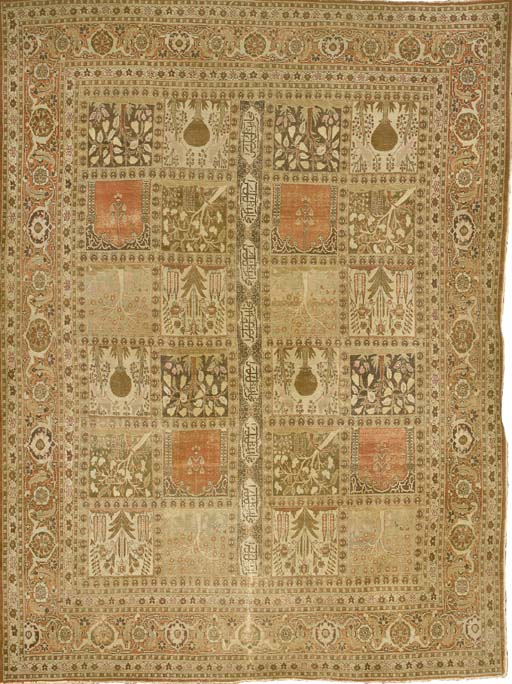 An antique Tabriz Carpet of Ga