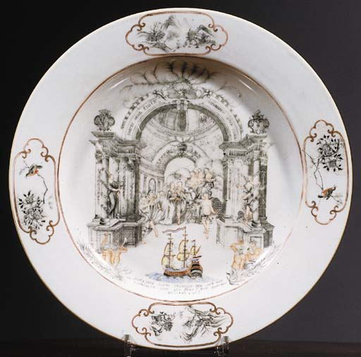 A Chinese 'marriage plate' for