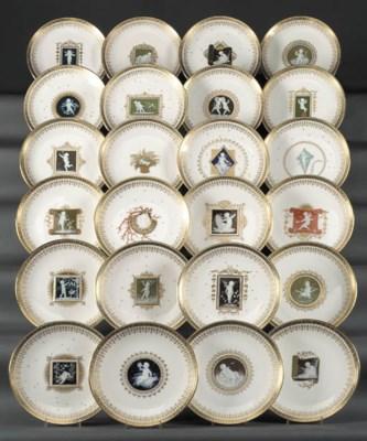 A set of twenty-four parcel-gi