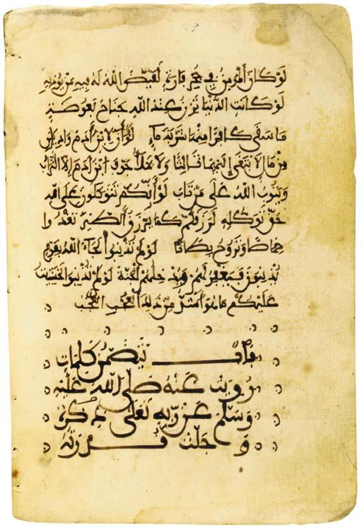 ABU 'ABDALLAH MUHAMMAD IBN SAL