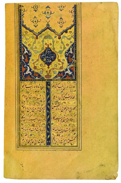 BADR AL-DIN HILALI (D. AH 936/