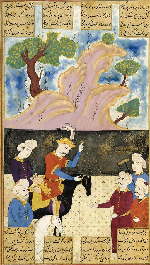A LEAF FROM A KHAMSEH