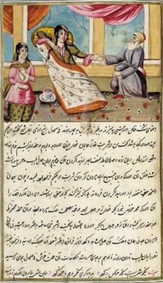 KAMAL AL-DIN HUSAYN IBN 'ALI A