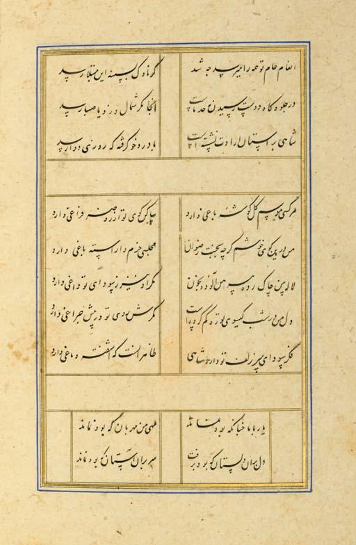 AMIR SHAHI (D. 857/1453 AD): D
