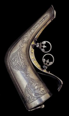 A STEEL POWDER HORN