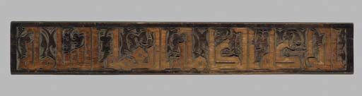 A FATIMID CARVED PINE INSCRIPT