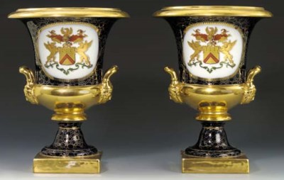 A pair of Paris armorial two-h