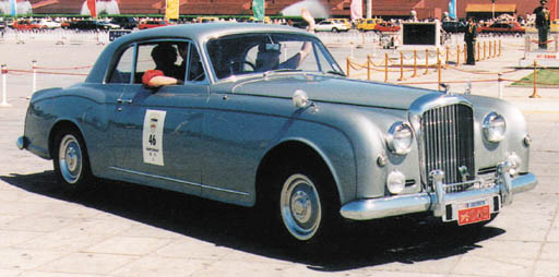 1956 BENTLEY S1 CONTINENTAL TW