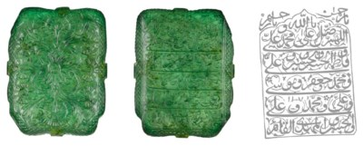 A MAGNIFICENT CARVED EMERALD
