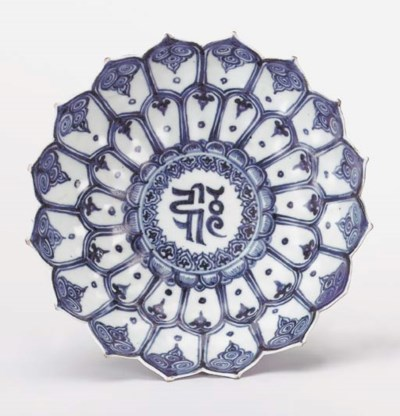 A BLUE AND WHITE MOULDED FLOWE