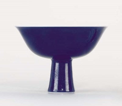 A BLUE-GLAZED STEM BOWL