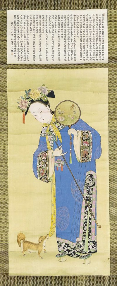 A SILK SCROLL PAINTING OF A BE