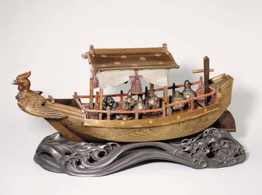 A MODEL OF THE TAKARABUNE [TRE