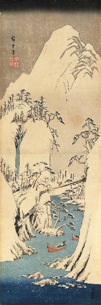 UTAGAWA HIROSHIGE (1797-1856)
