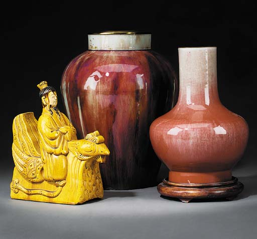 TWO CHINESE VASES; AND AN OCHR