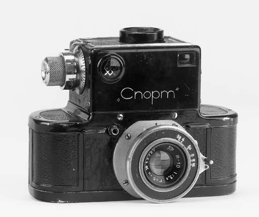 Sport (Cnopm) camera