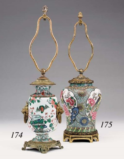 A French porcelain vase in the