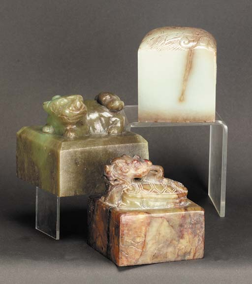 A Chinese mottled jade seal 20